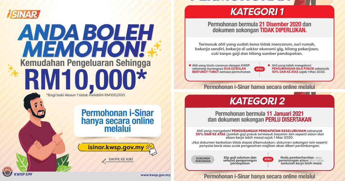 i-Sinar KWSP: Permohonan Pengeluaran RM10,000 Akaun 1 KWSP